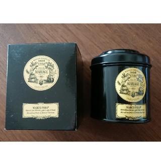 マリアージュフレール マルコポーロ(茶)