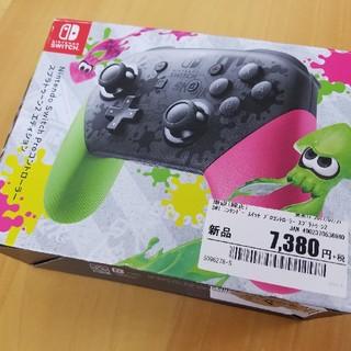 ニンテンドースイッチ(Nintendo Switch)の任天堂 スプラトゥーン2エディション 空箱(その他)