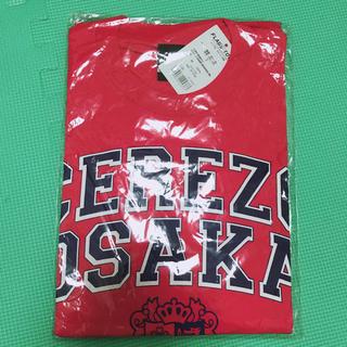 セレッソ大阪 Tシャツ(応援グッズ)