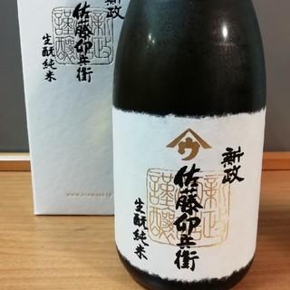 日本酒 新政 佐藤卯兵衛 720ml (日本酒)