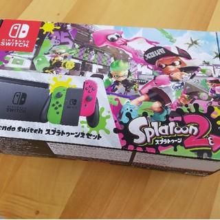 ニンテンドースイッチ(Nintendo Switch)の任天堂Switch スプラトゥーン2セット 空箱(その他)