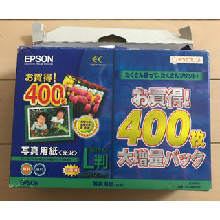 エプソン(EPSON)のエプソン 写真用紙 光沢 L判 200枚(PC周辺機器)