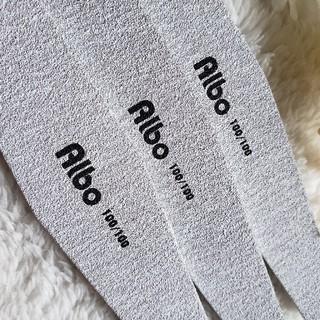 Albo(アルボ)ゼブラダイアモンドファイル100/100 3本セット(ネイル用品)