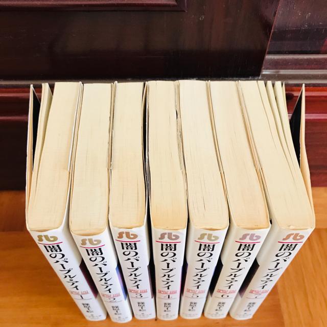 闇のパープルアイ 1〜7巻全巻 エンタメ/ホビーの漫画(全巻セット)の商品写真