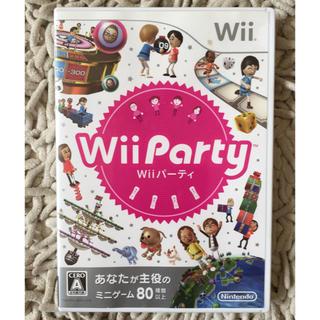 ウィー(Wii)のWii  wii Party パーティ 任天堂(家庭用ゲームソフト)