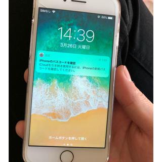 アップル(Apple)のIphone7ローズピンク(スマートフォン本体)