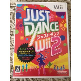 ウィー(Wii)のwii JUSTDANCE wii2 ジャストダンス 任天堂(家庭用ゲームソフト)