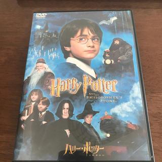 ユニバーサルスタジオジャパン(USJ)のハリーポッター 賢者の石 DVD(外国映画)