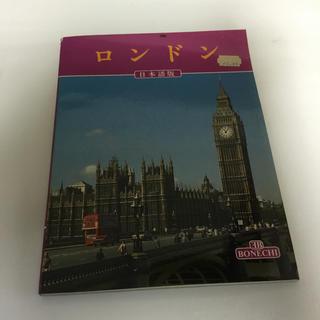 ロンドン 日本語版  (その他)