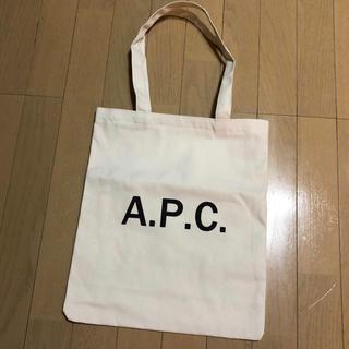 【新品未使用】A.P.C アーペーセー 大人気 ファスナー付き トートバッグ 白