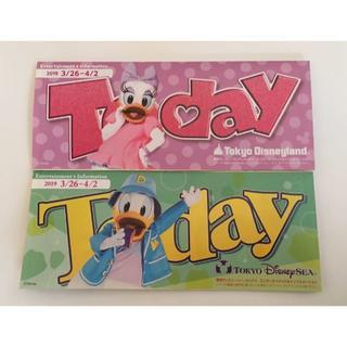 ディズニー(Disney)の最新 ディズニー TODAYイースター 2019 3/26~ 4/2 ドナルド(印刷物)