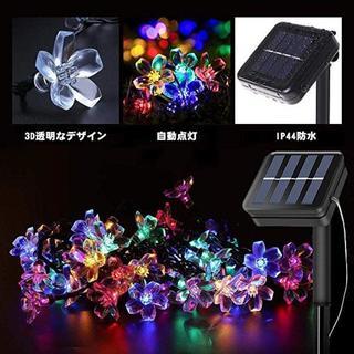 イルミネーションライト 50LED 桜 ソーラー充電式(蛍光灯/電球)