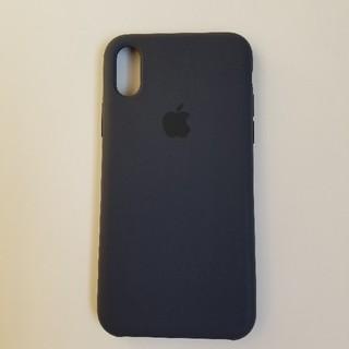 アップル(Apple)の美品 iphonex apple 純正ケース シリコンケース ミッドナイトブルー(iPhoneケース)