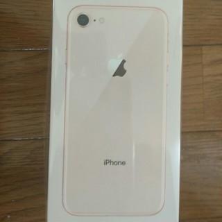 アイフォーン(iPhone)のiphone8 64GB ゴールド 新品 SIMフリー(スマートフォン本体)