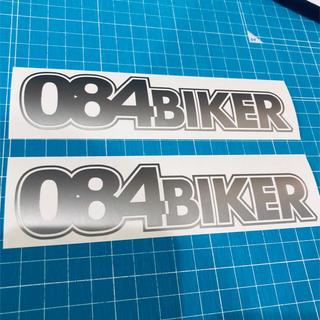 バイク カッティングステッカー 銀色 2枚 オヤジバイカー (ステッカー)
