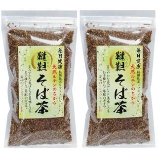 韃靼そば茶 2袋セット 天然ルチンを豊富に含む韃靼(だったん)そば100%(茶)