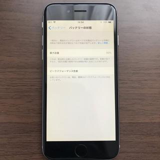 アップル(Apple)の【Softbank】iPhone6 利用制限○(スマートフォン本体)