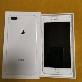 アイフォーン(iPhone)のiPhone 8 Plus Silver 64 GB Softbankシムフリー(スマートフォン本体)