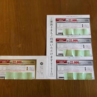 エーユー(au)のauスペシャルクーポン最大22000円 銀3枚 有効期限2019年3月31日まで(その他)