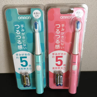 オムロン(OMRON)のオムロン 音波式電動歯ブラシ HT-B210 ピンク グリーン 2個セット(電動歯ブラシ)