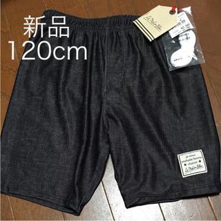 新品 120cm  男の子 水着(水着)