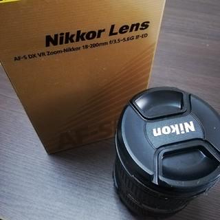 Nikon - Nikonズームレンズ