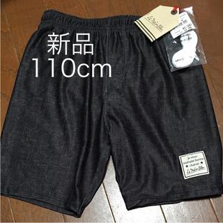 新品 110cm 男の子 水着(水着)