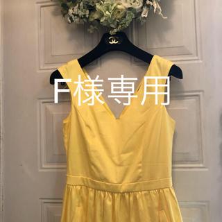 ce7d227fbf145 ザラ 結婚式 ひざ丈ワンピース(レディース)(イエロー 黄色系)の通販 18 ...