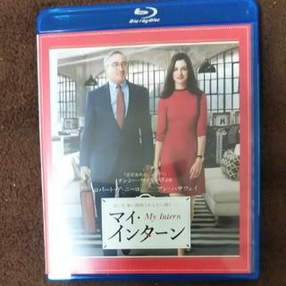 マイ・インターン  ブルーレイ(外国映画)