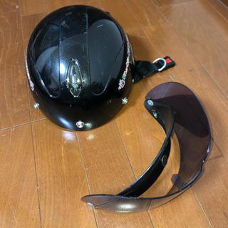 子供用ヘルメット(ヘルメット/シールド)