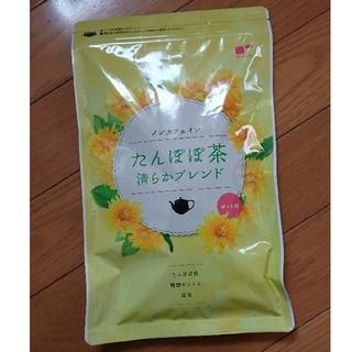 たんぽぽ茶 清らかブレンド(茶)