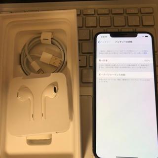 アップル(Apple)のiPhone xs MAX  ①(スマートフォン本体)