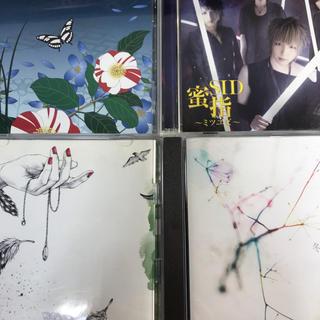 シド シングル限定盤DVD付 4枚セット(ポップス/ロック(邦楽))