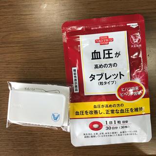 タイショウセイヤク(大正製薬)の血圧が高めの方のタブレット 大正製薬(その他)