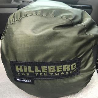 ヒルバーグ(HILLEBERG)のクーポンでお得に! ヒルバーグ ナマッジ 2gt ミル(テント/タープ)