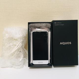 シャープ(SHARP)の【ほぼ未使用】AQUOS R compact(スマートフォン本体)