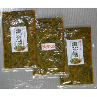 青唐がらし味噌 2個+1(調味料)