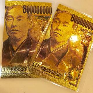 ★数量限定★ラミネート8億円★2枚set★ブランド財布、バックなどに(車内アクセサリ)