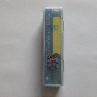 TZ015 さんすうぶろっく(知育玩具)