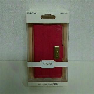 エレコム(ELECOM)のiPhone 6s / iPhone 6用スナップ付手帳型カバー(iPhoneケース)