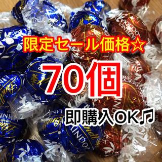 リンツ(Lindt)の限定特価☆リンツチョコレート ダーク&ヘーゼルナッツ 高級チョコ(菓子/デザート)