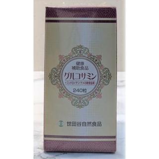 【1箱】世田谷自然食品 グルコサミン+コンドロイチン(その他)