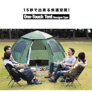 ワンタッチテント 5人用 キャンプ用品(テント/タープ)