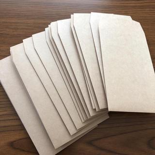 ★ポチ袋30枚 クラフト紙★