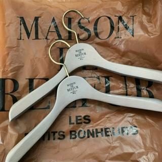 メゾンドリーファー(Maison de Reefur)のMAISON DE REEFUR ハンガー 2本セット(その他)