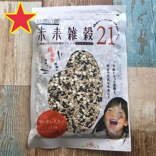 未来雑穀21★(米/穀物)