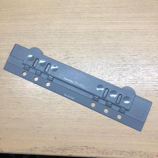 SLIM PUNCH Bindex A5  6穴あけパンチ