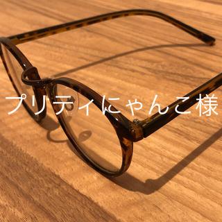 Ungrid - アングリッド☆メガネ