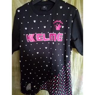 ケルメ KELME プラシャツ(ウェア)