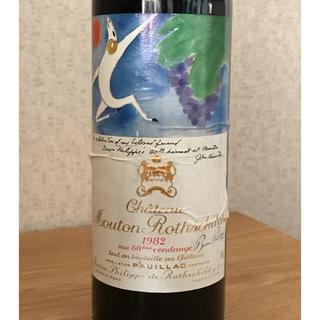 1982年 シャトームートンロートシルト(ワイン)